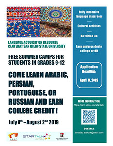 Student Camp Flyer