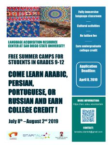 startalk student camp flyer 2019