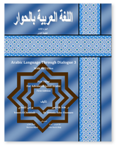 Arabic ALTD cover 3