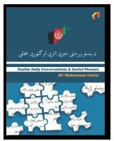 pashto phrases