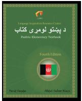 pashto textbook
