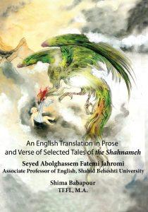 shahnameh english